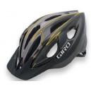 Giro Skyline - גירו סקייליין
